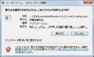 ltc_wallet_03